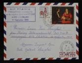1966年巴黎寄上海首航封一件、贴法国票二枚、销巴黎戳、9月20日上海海关落戳