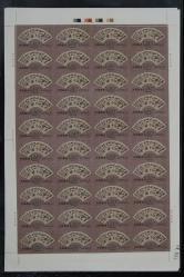 1993-15郑板桥作品选新40套(一版)