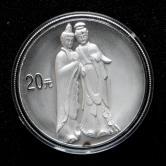 2004年中国石窟艺术麦积山2盎司精制银币一枚(带盒、带证书)