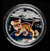1998年戊寅虎年生肖1盎司精制彩银币一枚(带盒)