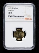 1987年第六届运动会-排球流通纪念币一枚(NGC MS68)