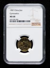 1987年第六届运动会-体操流通纪念币一枚(NGC MS68)