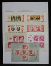 日本50年带虎生肖贺年等型张新七枚