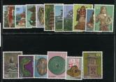 日本1987-1989年三次国宝邮票新16全