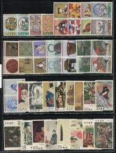 日本近代美术、传统工艺邮票新44枚