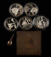 1992年中国古代科技发明发现第(1)组22克精制银币五枚一套(带盒、带证书、带附件)
