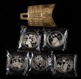 1994年中国古代科技发明发现第(3)组22克精制银币五枚一套(带盒、带证书、带附件)