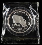 1997年丁丑牛年生肖1盎司普制银币一枚(带证书)