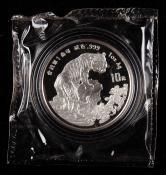 1998年庚寅虎年生肖1盎司普制银币一枚(带证书)