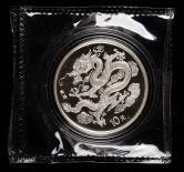 2000年庚辰龙年生肖1盎司普制银币一枚(带证书)