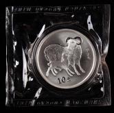 2003年癸未羊年生肖1盎司普制银币一枚(带证书)