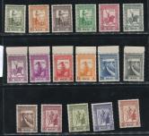 澳门大葡帝国邮票新17全(部分带边)