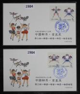 贴T50四枚马来西亚邮展外展票二全(组外品、未发行修改版)