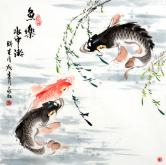 朱永红(青年职业画家)鱼乐图