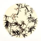 吴东俣(国家一级美术师)竹林清趣