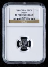 2004年熊猫1/20盎司精制铂币一枚(NGC PF70)