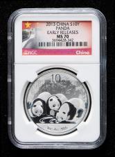 2013年熊猫1盎司普制银币一枚(早期发行、NGC MS70)