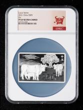 2021年辛丑牛年生肖150克长方形精制银币一枚(原盒、带证书、NGC PF69)