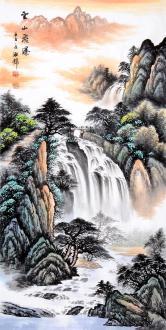 赵泓锦(书画名家)云山飞瀑