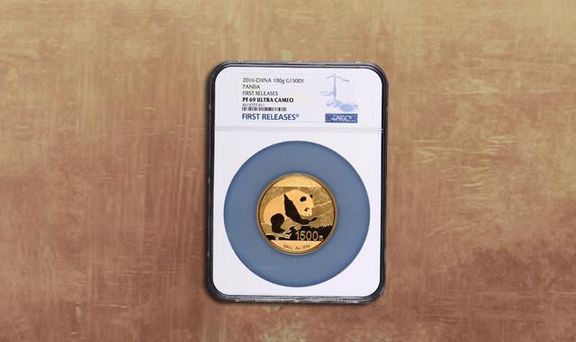 钱币类_2016年熊猫100克精制金币一枚(首期发行、原盒、带证书、NGC PF69)