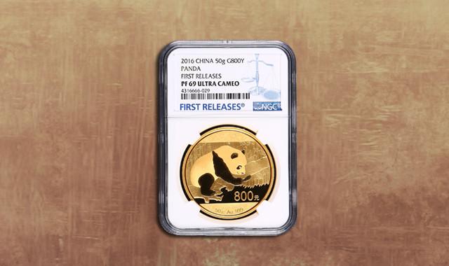 钱币类_2016年熊猫50克精制金币一枚(首期发行、原盒、带证书、NGC PF69)