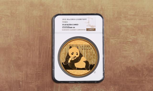 钱币类_2015年熊猫1公斤精制金币一枚(发行量:500枚、原盒、带证书、NGC PF69)