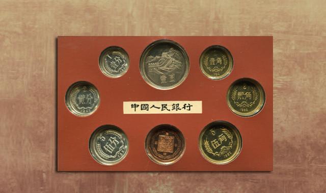 钱币类_1982年中国精制硬币七枚一套(带章、带包装)