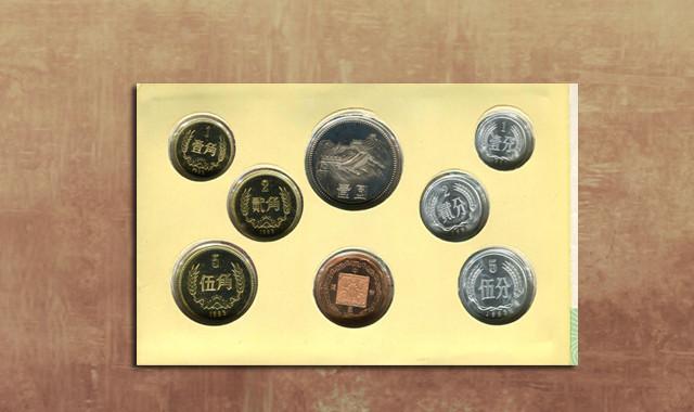 钱币类_1983年中国精制硬币七枚一套(带章、带包装)