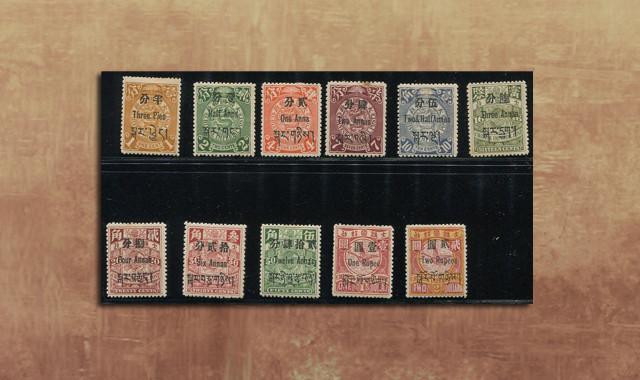 邮票类_清伦敦版蟠龙加盖西藏新全