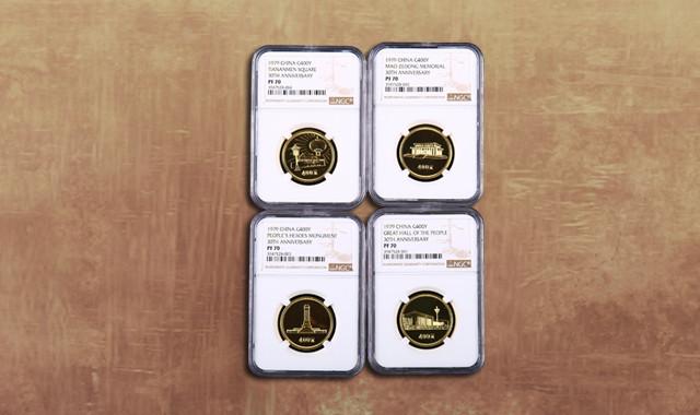 钱币类_1979年建国30周年1/2盎司精制金币四枚一套(带盒、带证书、NGC PF70)