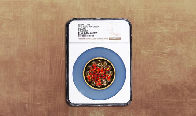 钱币类_2012年壬辰龙年生肖5盎司精制彩金币一枚(发行量:3000枚、带证书、NGC PF69)