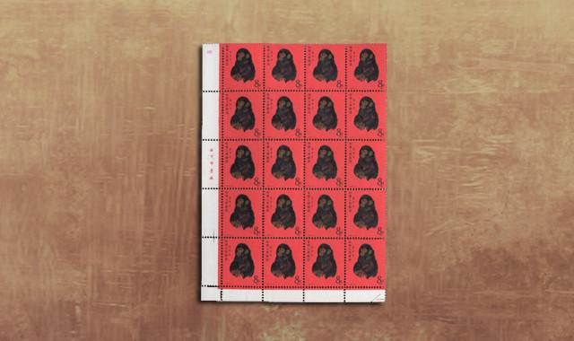邮票类_T46猴带厂铭数字直角边20连新全