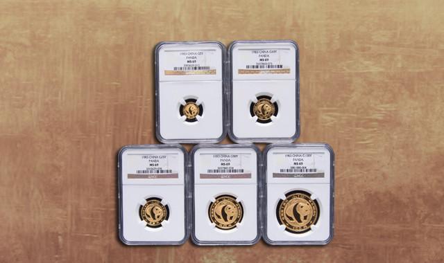 钱币类_1983年熊猫普制金币五枚一套(含1/20盎司、1/10盎司、1/4盎司、1/2盎司、1盎司、NGC MS69)