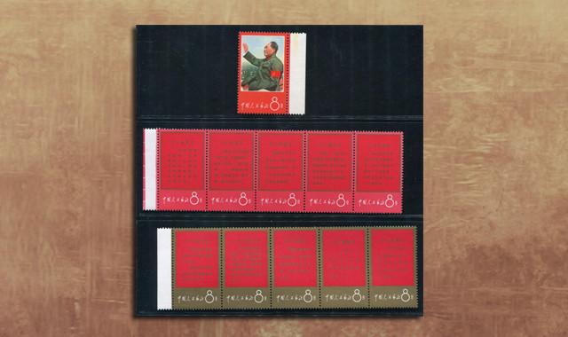 邮票类_文1毛主席思想带边新全(带灯塔定位页、部分带色标)