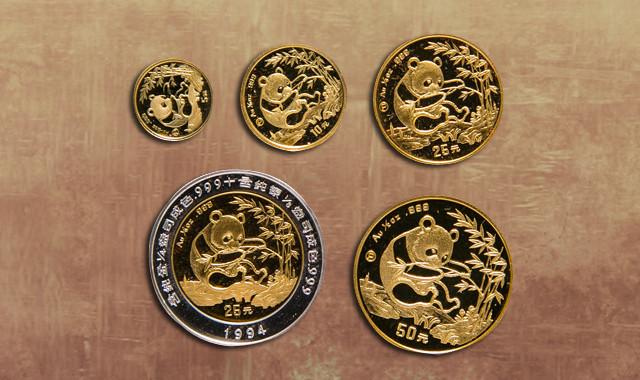 钱币类_1994年熊猫精制金币五枚一套(P版、含1/20、1/10、1/4、1/2盎司、1/4盎司金+1/8盎司银双金属币、发行量:2500套、原盒)