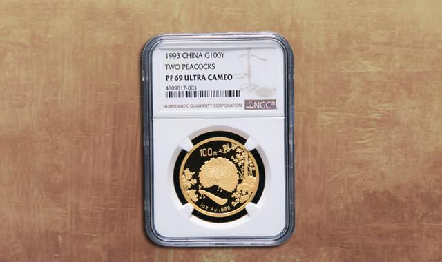 钱币类_1993年中国古代名画-孔雀开屏1盎司精制金币一枚(发行量:1200枚、带盒、带证书、NGC PF69)