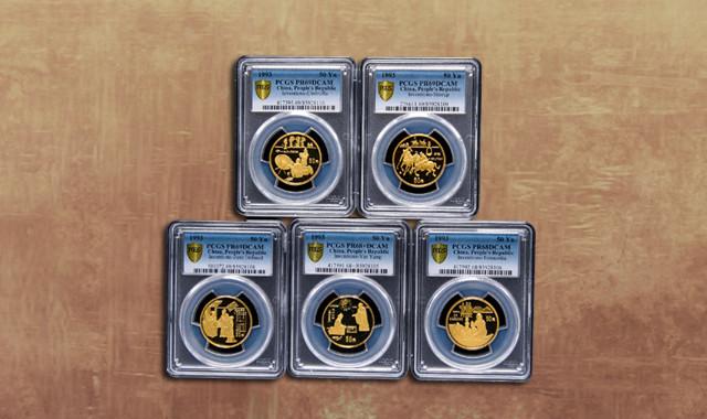 钱币类_1993年中国古代科技发明发现第(2)组1/2盎司精制金币五枚一套(发行量:1200套、PCGS PR69、PR68+、PR68)