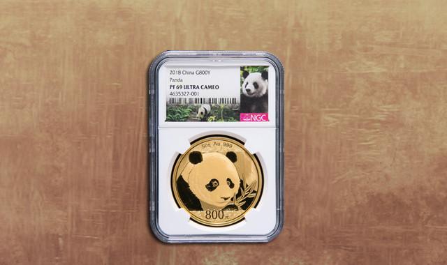 钱币类_2018年熊猫50克精制金币一枚(带证书、NGC PF69)