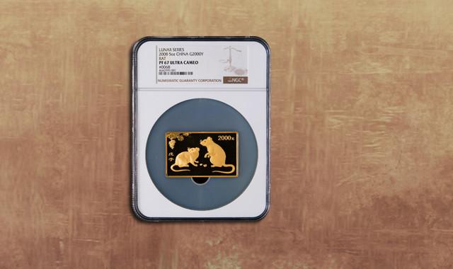 钱币类_2008年戊子鼠年生肖5盎司长方形精制金币一枚(发行量:118枚、带证书、NGC PF67)