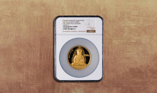 钱币类_2013年佛教圣地普陀山-毗卢观音5盎司精制金币一枚(发行量:3000枚、带证书、NGC PF69)