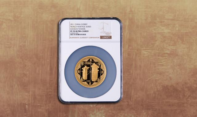 钱币类_2011年世界遗产-登封太室阙5盎司精制金币一枚(发行量:1000枚、原盒、带证书、NGC PF70)