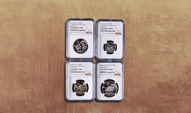 钱币类_1980年中国奥林匹克委员会-古代角力20克加厚银币、古代射艺16克加厚银币、古代蹴鞠30克加厚银币、古代马术30克加厚银币各一枚(发行量:500枚、NGC PF69)