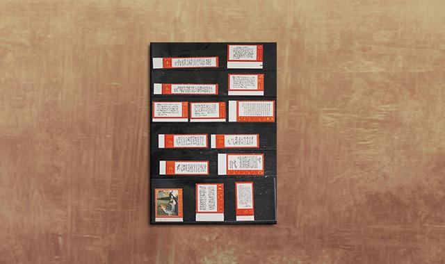 邮票类_文7诗词带边新全(部分带数字边、色标)