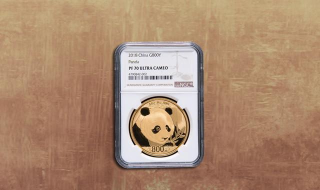 钱币类_2018年熊猫50克精制金币一枚(原盒、带证书、NGC PF70)