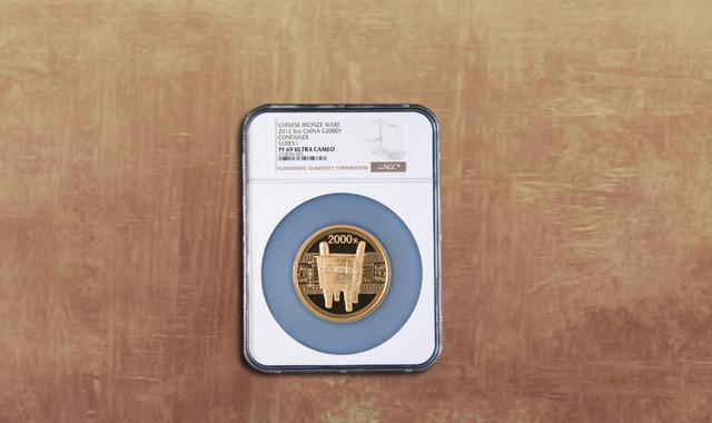 钱币类_2012年青铜器第(1)组-商·兽面纹方鼎5盎司精制金币一枚(发行量:2000枚、原盒、带证书、NGC PF69)
