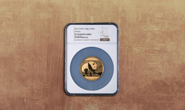 钱币类_2016年熊猫100克精制金币一枚(原盒、带证书、NGC PF70)