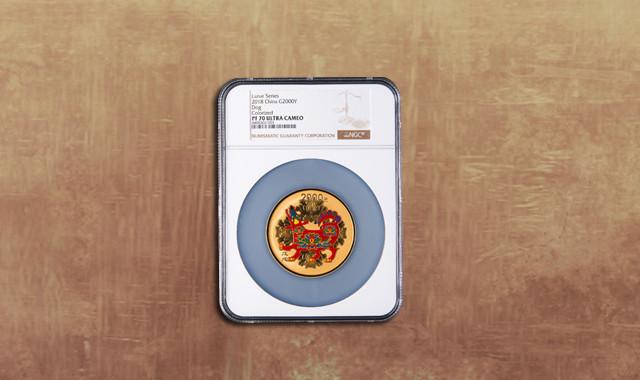 钱币类_2018年戊戌狗年生肖150克精制彩金币一枚(发行量:2000枚、原盒、带证书、NGC PF70)