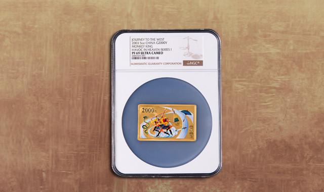 钱币类_2003年中国古典文学名著《西游记》第(1)组-大闹天宫5盎司长方形精制彩金币一枚(发行量:500枚、带证书、NGC PF69)