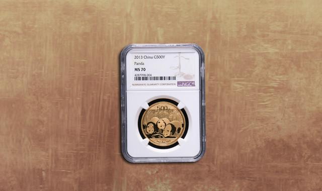 錢幣類_2013年熊貓1盎司普制金幣一枚(NGC MS70)