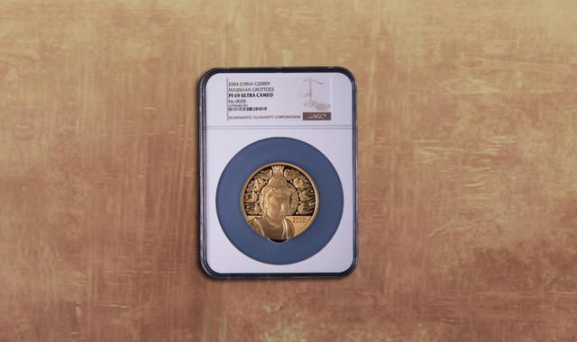 钱币类_2004年中国石窟艺术麦积山5盎司精制金币一枚(发行量:288枚、原盒、带证书、NGC PF69)